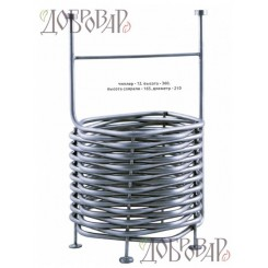 Чиллер-12м, диаметр - 210мм, высота 165мм