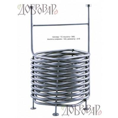 Купить Чиллер-12м, диаметр - 210мм, высота 165мм