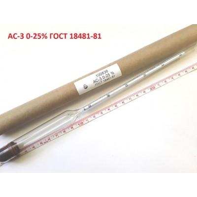 Купить виномер-сахаромер АС-3 0-25% - ГОСТ 18481-81