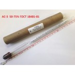 Виномер-сахаромер АС-3 50-75% ГОСТ 18481-81