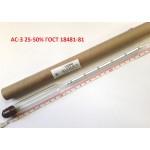 Виномер-сахаромер АС-3 25-50% ГОСТ 18481-81