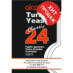 ALCOTEC 24 TURBO,  спиртовые дрожжи, 175 г. Англия.