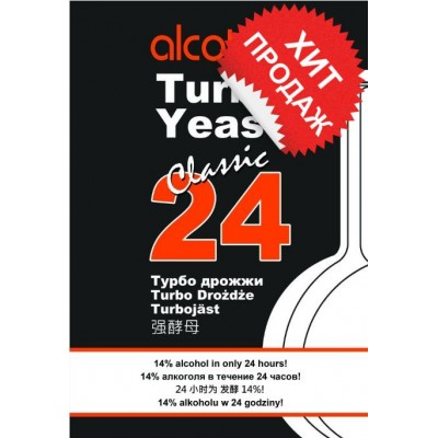 Купить  ALCOTEC 24 TURBO,  спиртовые дрожжи, 175 г. Англия.