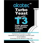 ALCOTEC TURBO 3,  спиртовые дрожжи, 120 г. Англия.