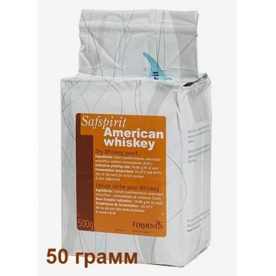 Купить Safspirit American Whiskey - USW-6 -50 грамм (Бельгия) дрожжи вискарные, спиртовые.