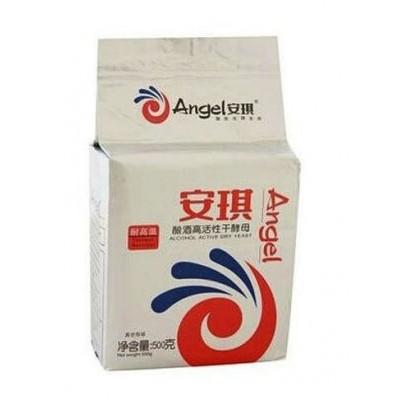 Купить дрожжи Ангел (Angel) термотолерантные, 500 гр.