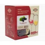 """""""Буффало"""" набор для приготовления вина Beervingem"""