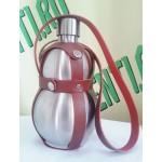 Бутылка стальная тыква 1,5 литра, в кожаном чехле