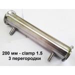 """Холодильник, дефлегматор , 200 мм, CLAMP 1.5"""" перегородки, AISI 304"""