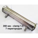 """Холодильник, дефлегматор , 350 мм, CLAMP 1.5"""" перегородки, AISI 304"""