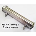 """Холодильник, дефлегматор , 350 мм, CLAMP 2"""" перегородки, AISI 304"""