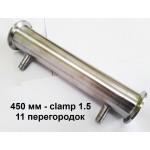 """Холодильник, дефлегматор , 450 мм, CLAMP 1.5"""" перегородки, AISI 304"""