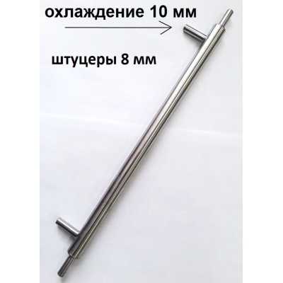 Купить Доохладитель, штуцеры 8 мм, охлаждение 10 мм