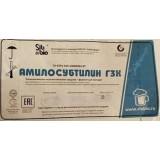 Амилосубтилин Г3х (А – 1500 ед./г)