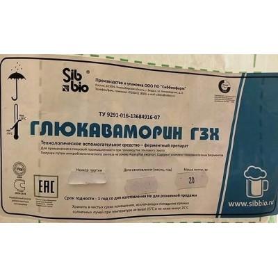 Купить глюкаваморин Г3х (А-3000 ед./г)