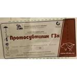 Протосубтилин Г3х ( А- 120 ед./г)