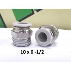"""Фитинг 1/2"""" для пневмошланга 10*6,5 мм, наружняя резьба, никель"""