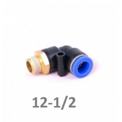 """Купить Фитинг угловой 1/2"""" для пневмошланга 12*8 мм, внешняя резьба."""
