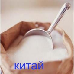 Глюкоза, декстроза. 1 кг, Китай