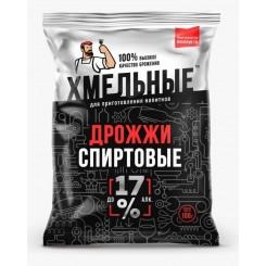 """""""Хмельные -турбо"""" cпиртовые дрожжи, 100 гр, Россия"""