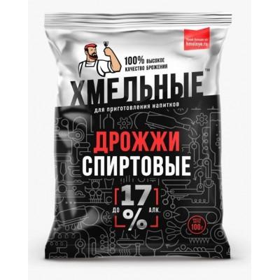 """Купить  """"Хмельные -турбо"""" cпиртовые дрожжи, 100 гр, Россия"""
