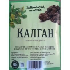 Калган, корень дробленый, 50 гр.