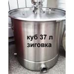 Куб 37 литров с крышкой, зиговка, нерж.