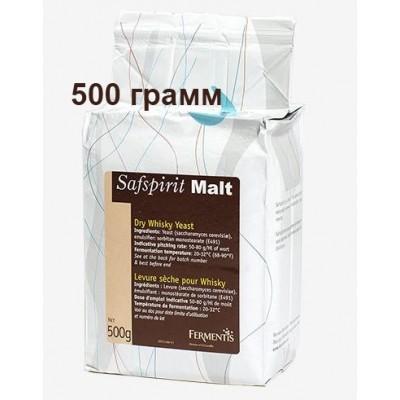 Купить Safspirit Malt (M1) -500 грамм (Бельгия), спиртовые дрожжи.