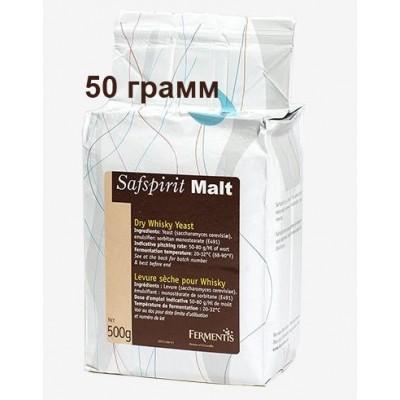 Купить Safspirit Malt (M1) -50 грамм (Бельгия), спиртовые дрожжи.