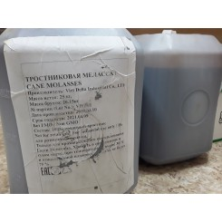 Меласса тростниковая, 25кг, канистра, Вьетнам.