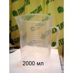 Мерная кружка 2 литра, полипропилен.