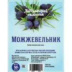 Можжевельника ягода, 50 гр.