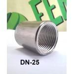 Муфта приварная DN-25 (1), внутренняя резьба, нерж AISI 304