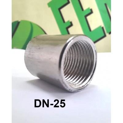 Купить Муфта приварная DN-25 (1), внутренняя резьба, нерж AISI 304