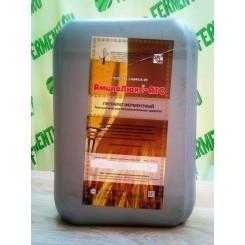 АмилоЛюкс АТС (термостабильная) 12 кг (канистра, заводская упаковка)