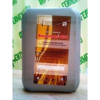 Купить амилоЛюкс АТС (термостабильная) 12 кг (канистра, заводская упаковка)