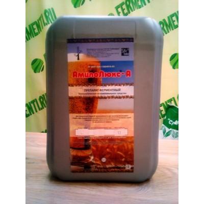 Купить амилоЛюкс-А (3000ед/мл) 12 кг (канистра, заводская упаковка)