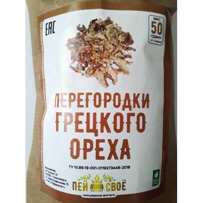 Купить перегородки грецкого ореха, 50 гр.