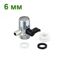 Переходник (дивертор) с переключателем для шланга 6 -8 мм