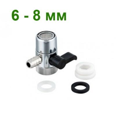 Купить Переходник (дивертор) с переключателем для шланга 6-8 мм