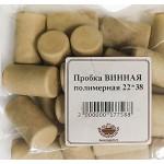 Пробка винная полимерная 22*38, 10 шт