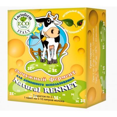 """Купить Сычужный фермент Lactoferm ECO """"Natural Rennet"""", 2гр."""