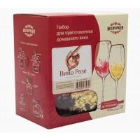 """""""Вино Розе"""" набор для приготовления вина Beervingem"""