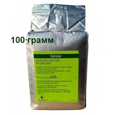 Купить Fermentis Safcider 100 грамм (Бельгия) дрожжи для сидра.