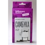 «Самбука» набор трав для настаивания