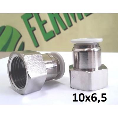 """Купить Фитинг 1/2"""" для пневмошланга 10*6,5 мм, внутренняя резьба, никель"""