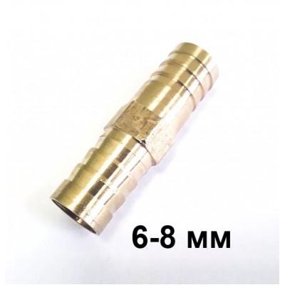 Купить Соединитель-переходник с 6 мм на 8 мм, латунный