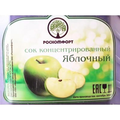 Купить Сок яблочный концентрированный 1,5%, 5,5 кг