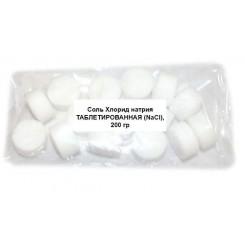 Соль Хлорид натрия  (NaCl), 200 г