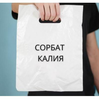 Купить Сорбат калия, Е-202, 100 грамм